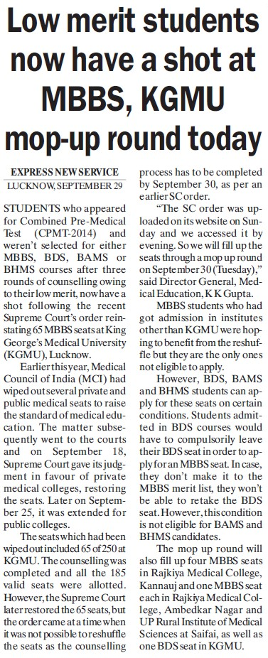 Low merit students now have shot at MBBS (KG Medical University Chowk)