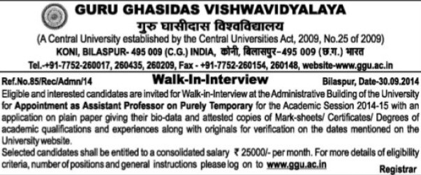 Asstt Professor on contract basis (Guru Ghasidas University)