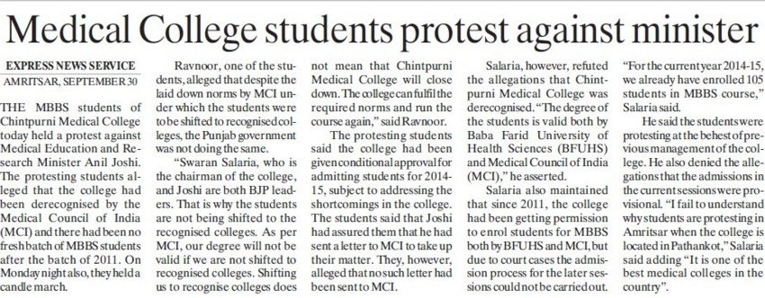 Medical College students protest against minister (Chintpurni Medical College and Hospital)