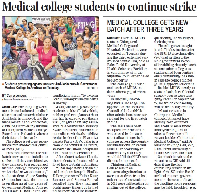 Medical College students continue strike (Government Medical College)