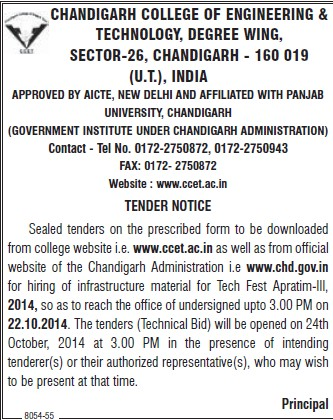 Supply of Infrastructure material (Chandigarh College of Engineering and Technology (CCET))