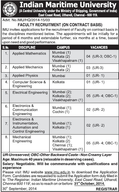 Faculty on contract basis (Indian Maritime University)