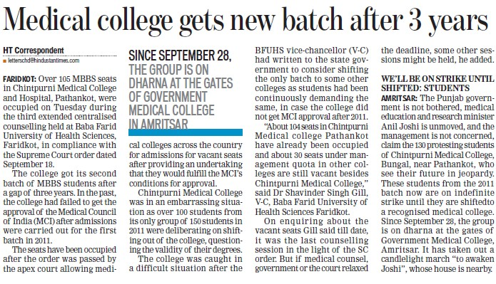 Medical College gets new batch after 3 years (Chintpurni Medical College and Hospital)