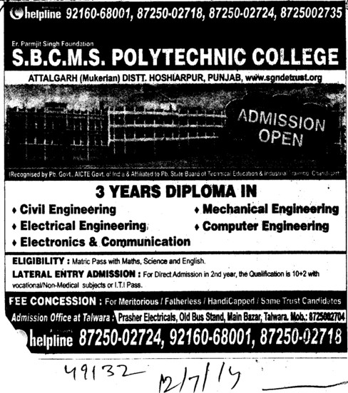 Diploma in Civil Engineering (Sardar Bahadur Captain Mehtab Singh (SBCMS) Polytechnic)