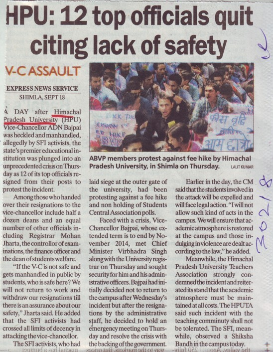 HPU, 12 top officials quit citing lack of safety (Himachal Pradesh University)