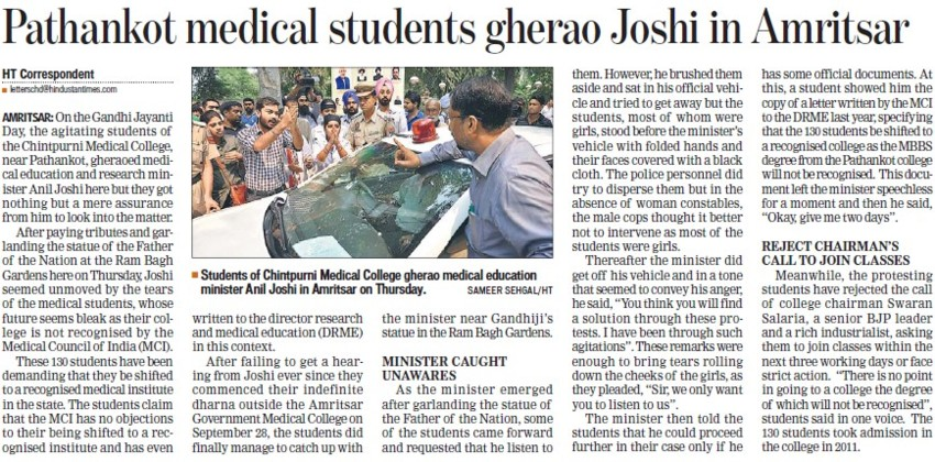 Pathankot Medical students gheraos joshi in Amritsar (Chintpurni Medical College and Hospital)