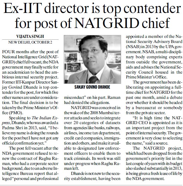 IIT Director is top contender for post of NATGRID chief (Indian Institute of Technology (IITK))