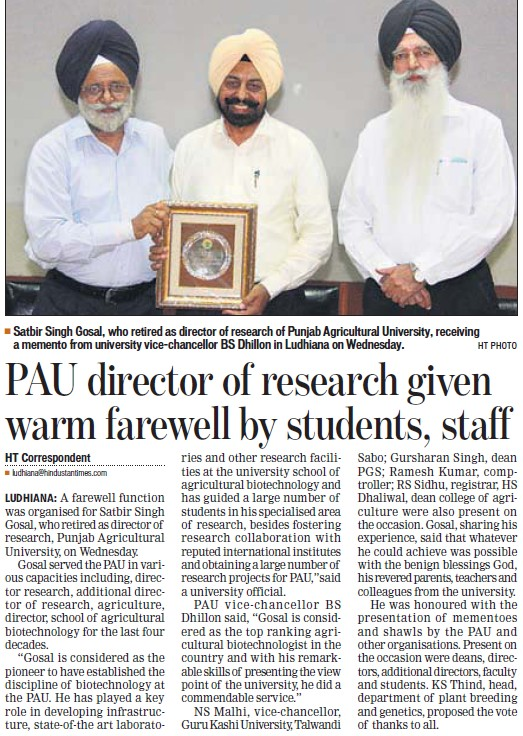 PAU Director of research given warm farewell by students (Punjab Agricultural University PAU)