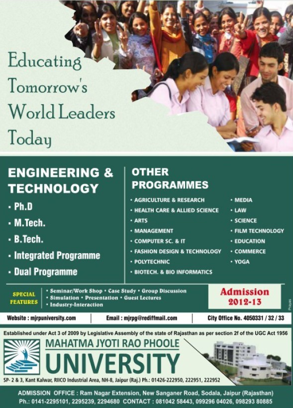 B Tech, M Tech and PhD Programme (Mahatma Jyoti Rao Phoole University (MJRPU))