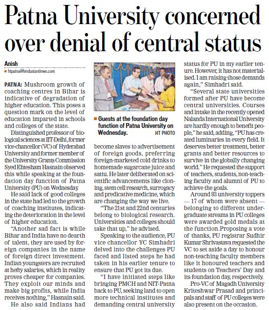 PU concerned over denial of central status (Patna University)
