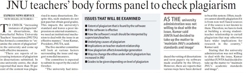 JNU teachers body forms panel to check plagiarism (Jawaharlal Nehru University)