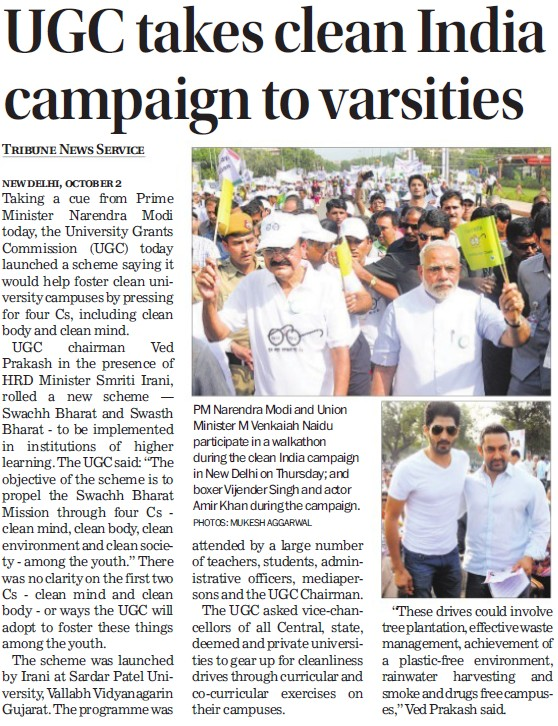 UGC takes clean India campaign to varsities (University Grants Commission (UGC))