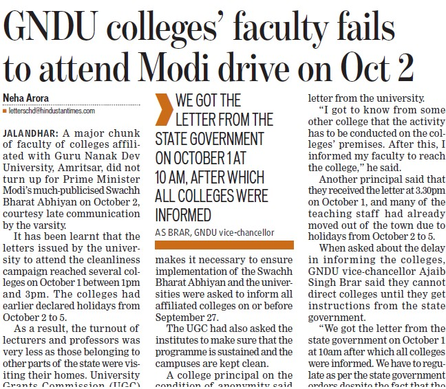 GNDU colleges faculty fails to attend Modi drive on Oct 2 (Guru Nanak Dev University (GNDU))