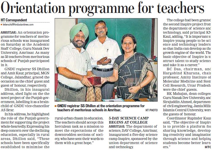 Orientation Program held (Guru Nanak Dev University (GNDU))