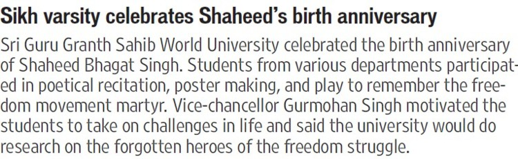 SGGSWU celebrates Shaheed Birth anniversary (Sri Guru Granth Sahib World University)