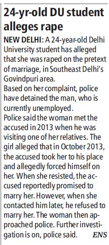 24 year old DU student alleges rape (Delhi University)