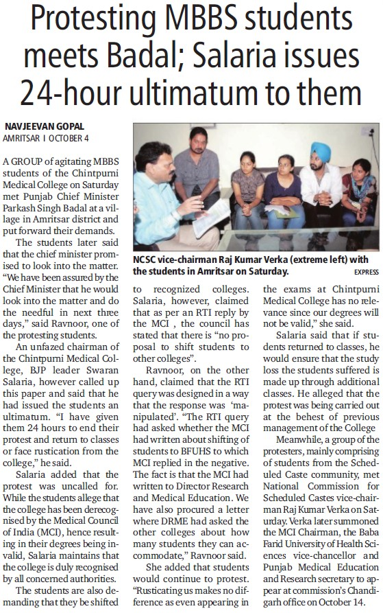 Protesting MBBS student meets Badal (Chintpurni Medical College and Hospital)