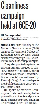 Cleanliness campaign held (Government College of Education (Sector 20))