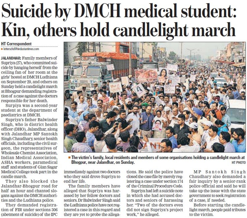 Suicide by DMCH Medical Student (Dayanand Medical College and Hospital DMC)