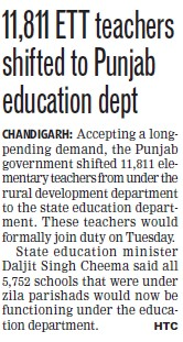 ETT Teachers shifted to Punjab education dept (ETT Teachers Union Punjab)