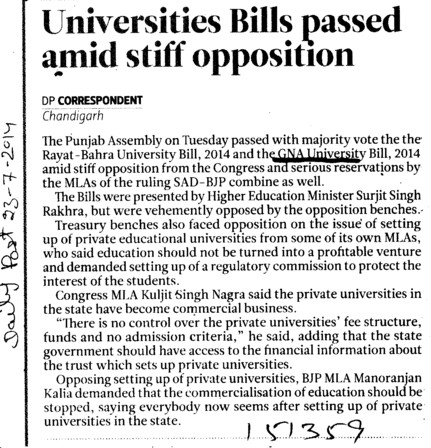 Universities bills passed amid staff opposition (GNA University)