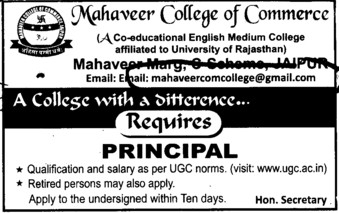 Principal required (Mahaveer College of Commerce)