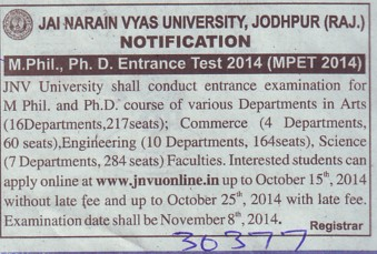 M Phil and PhD Programme (Jai Narain Vyas University JNVU)