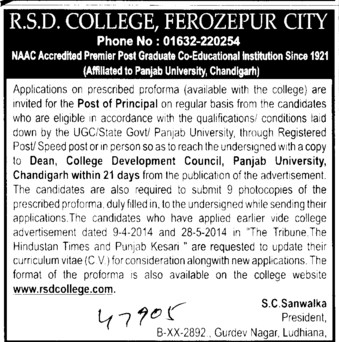 Principal required (RSD College)