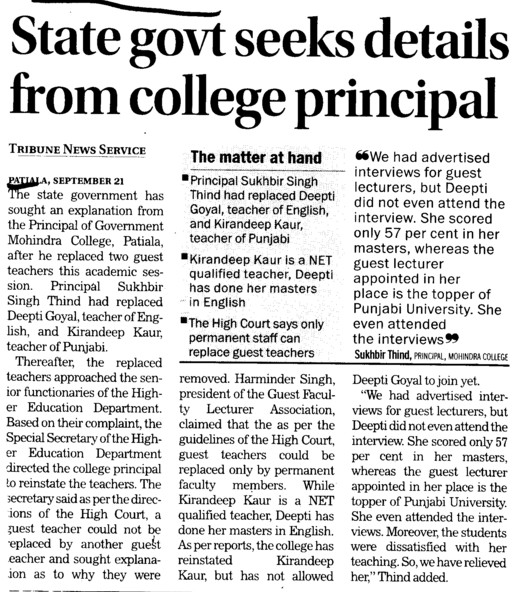 State govt seeks details from college principal (Government Mohindra College)
