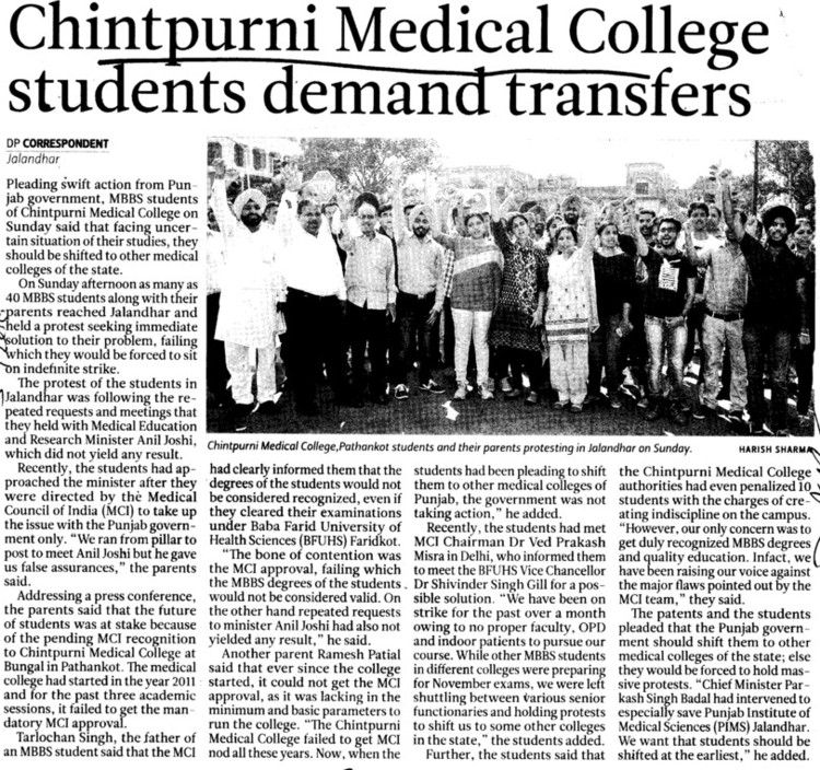 CMC students demand transfer (Chintpurni Medical College and Hospital)