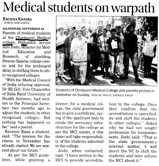 Medical students on warpath (Chintpurni Medical College and Hospital)