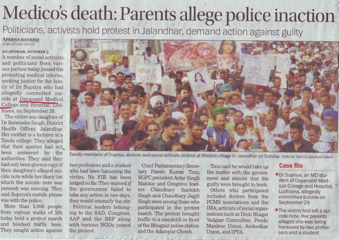 Medicos death, Parents allege police inaction (Dayanand Medical College and Hospital DMC)