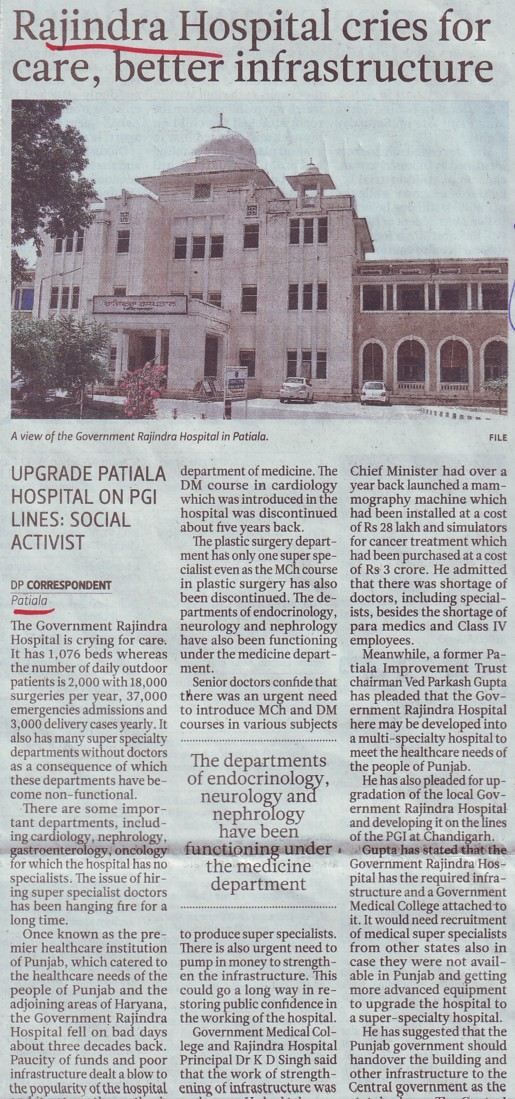 Rajindra Hospital cries for care, better infrastructure (Government Medical College and Rajindra Hospital)