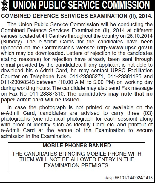 Combined Defence Services Examination 2014 (Union Public Service Commission (UPSC))