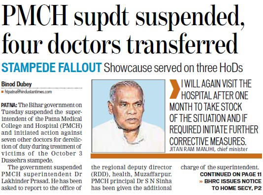 PMCH supdt suspended, four doctor transferred (Patna Medical College)
