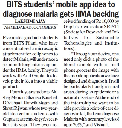 Students mobile app idea to diagnose malaria (Birla Institute of Technology and Science (BITS))