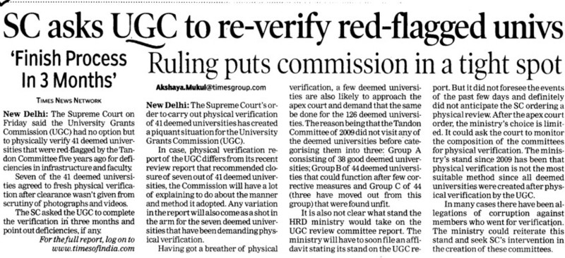 SC asks UGC to re verify red flagged univs (University Grants Commission (UGC))
