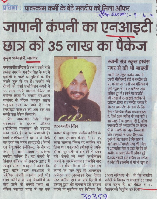Mandeep Singh get package for 35 lakh (Dr BR Ambedkar National Institute of Technology (NIT))