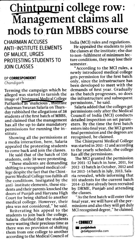 Management claims all nods to run MBBS course (Chintpurni Medical College and Hospital)