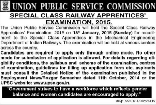 Special Class Railways Apprentices Examination 2015 (Union Public Service Commission (UPSC))