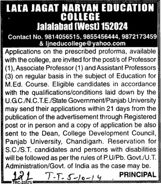 Professor and Associate Professor (Shri Dhanwantry Ayurvedic College and Hospital)