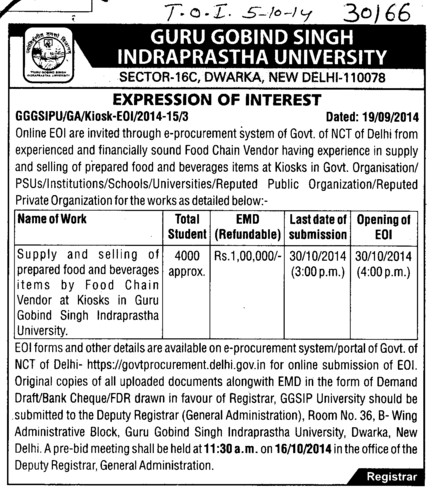 Supply of Food beverges items (Guru Gobind Singh Indraprastha University GGSIP)