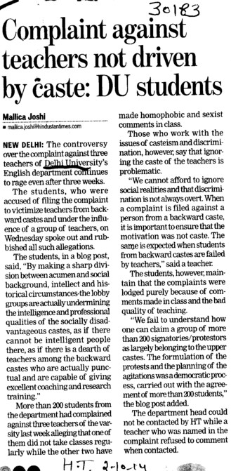 Complaint against teachers not driven by caste, DU students (Delhi University)