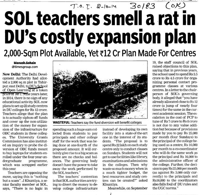 SOL teachers smell a rat in DUs costly expansion plan (Delhi University)