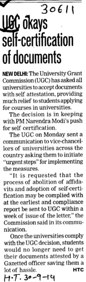 UGC okays self certification of documents (University Grants Commission (UGC))