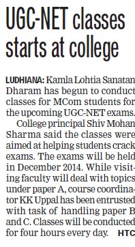 UGC NET classes starts at college (Kamla Lohtia Sanatan Dharam College)
