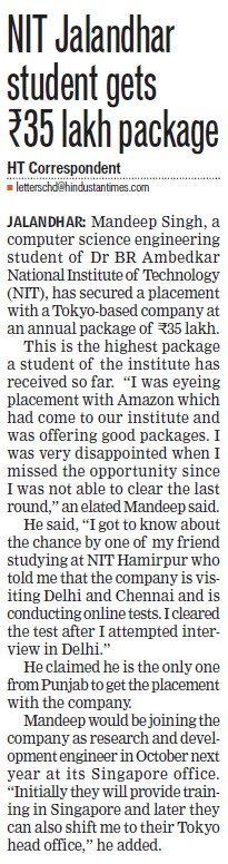 NIT Jalandhar student gets Rs 35 lakh package (Dr BR Ambedkar National Institute of Technology (NIT))