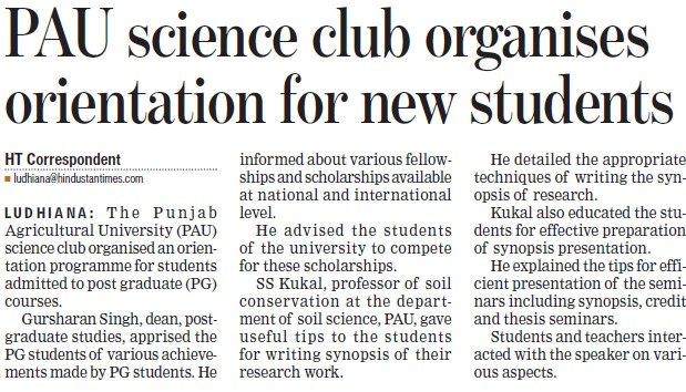 PAU Science club organises (Punjab Agricultural University PAU)