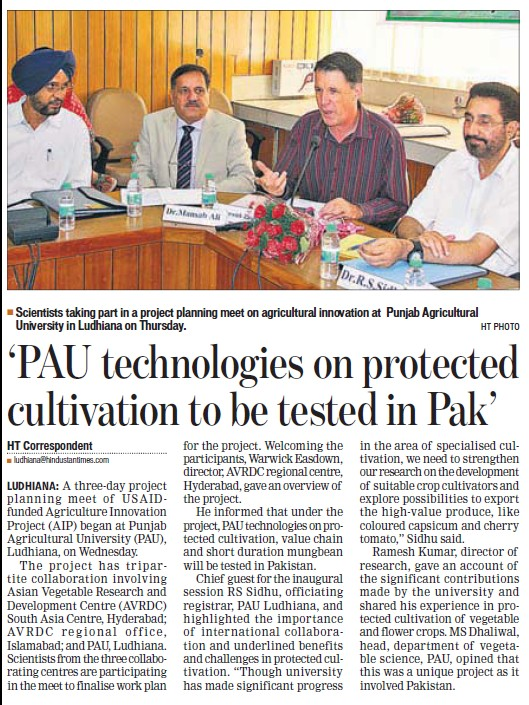 PAU technologies on protected cultivation to be tested in Pak (Punjab Agricultural University PAU)