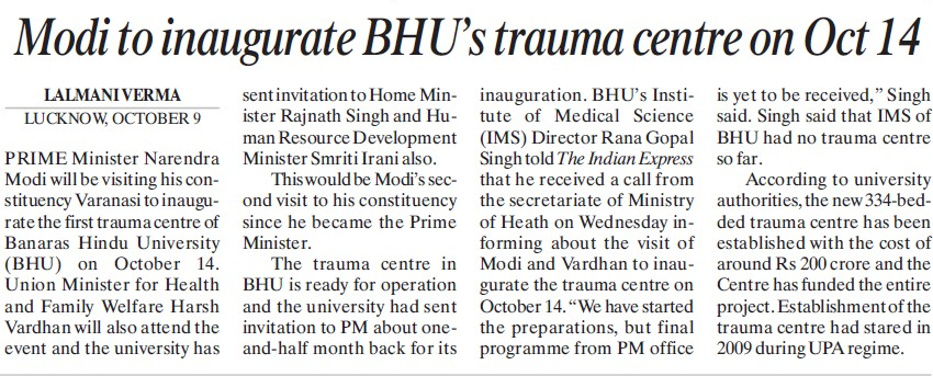 Modi to inaugurate BHUs trauma centre on Oct 14 (Banaras Hindu University)